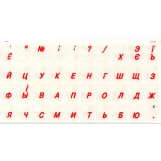 Наклейки на клавиатуру К (на прозрачной основе (Русские буквы: Красные))