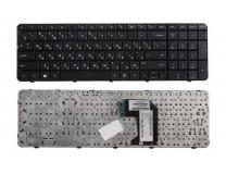 Клавиатура для ноутбука  HP G7-2000, G7-2100, G7-2200 Русская Черный