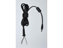 DC кабель питания для ноутбука HP (4.8*1.7) 4.8*1.7