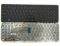 Клавиатура для ноутбука  HP 15-E, 15T-E, 15Z-E (710248-251) Русская Черный Без подсветки С фреймом H