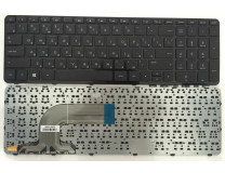 Клавиатура для ноутбука  HP 15-E, 15T-E, 15Z-E, 15-D, 15Z-E (250 G2, 250 G3, 255 G2, 255 G3, 256 G2, 256 G3 ) Русская Черный Без подсветки С фреймом H