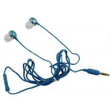 Наушники  Defender BlueBERRY Defender вкладыши (earphones) Проводные 20 000Гц 16 Ом 1.2 м