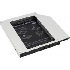 Жесткий диск Карман для 2.5' SATA HDD (h=12.7mm, Second HDD Caddy, матовый) 2.5' SATA