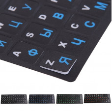 Наклейки на клавиатуру Г-Б (на чёрном фоне (Русс: гол. Англ: бел.) матовые)