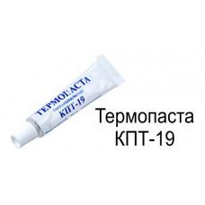 Термопаста КПТ-19 17г серая тюбик