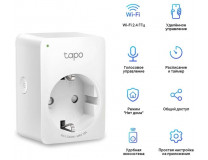 Маршрутизатор/роутер TP-Link P100 розетка Wi-fi TP-Link 802.11 b/g/n  300mbps