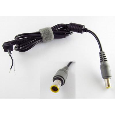 DC кабель питания для ноутбука Lenovo 7.9*5.5 (DC_7.9*5.5) LENOVO 7.9*5.5+PIN