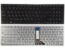 Клавиатура для ноутбука  ASUS X553M, X553MA, X502C, K555LA (K555LP, K555LB, K555LD, K555SJ, X555L, F553M, X554) Русская Черный Без фрейма