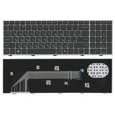 Клавиатура для ноутбука  HP Probook 4540S, 4545S, 4740S  Русская Черный