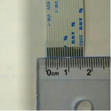 Гибкий шлейф A-B 16pin x 250mm