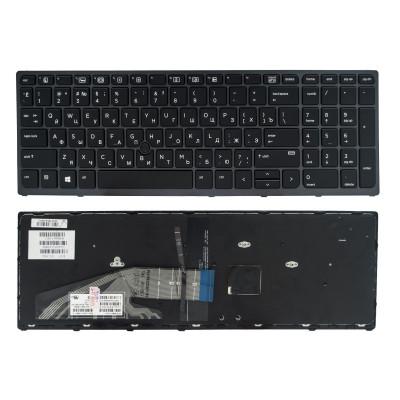 Клавиатура для ноутбука  HP ZBook 15, 17 G3 Backlit (NSK-CZ0BC, PK131C32A00) Русская Черный Подсветка С фреймом HP